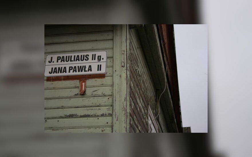 Lenkiškas gatvės pavadinimas Šalčininkų rajone