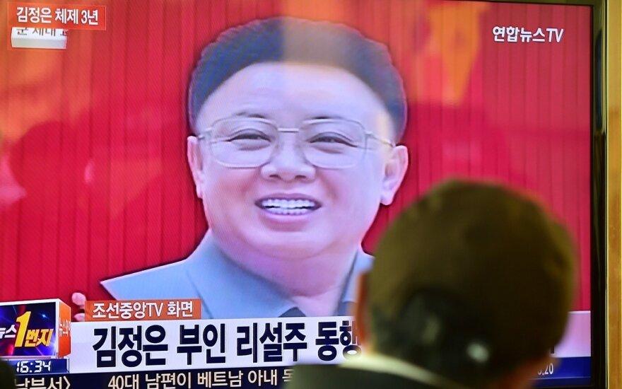 Kim Jong Ilas