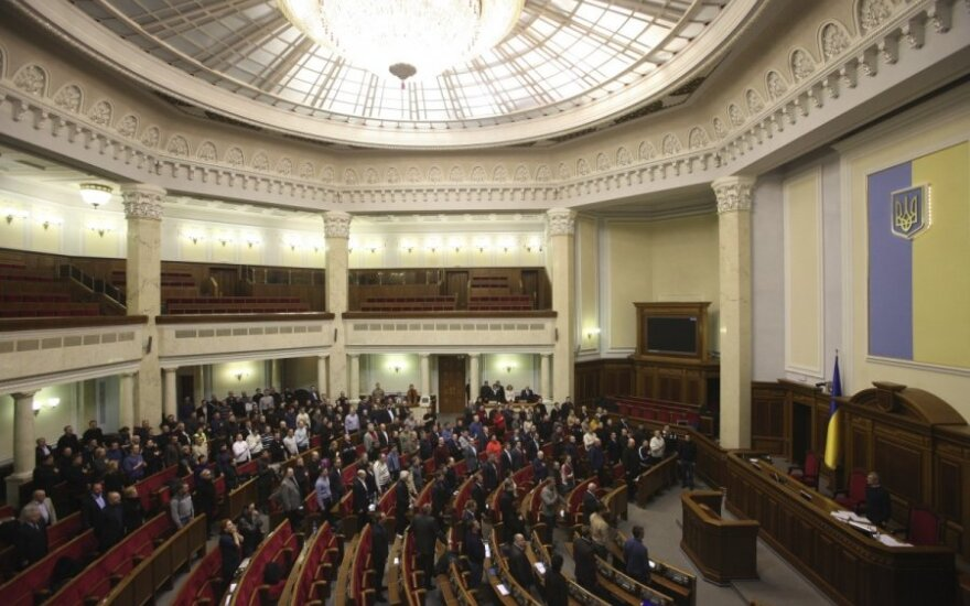 The Supreme Rada of Ukraine