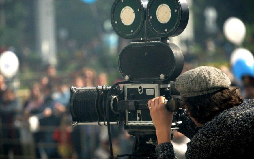 Kino filmo gamyba