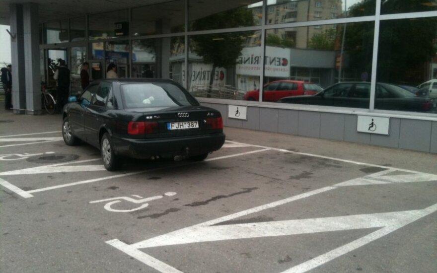 Šiauliuose,  Vilniaus g. 2012-06-22