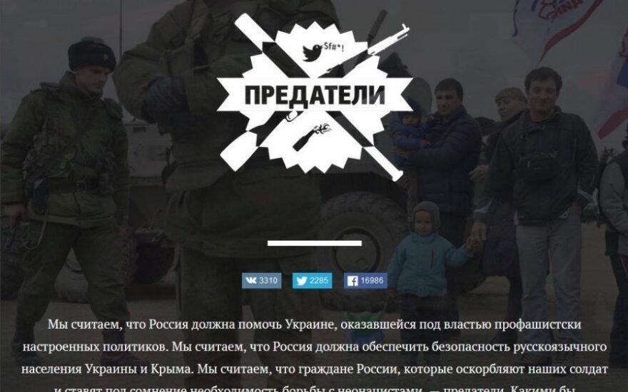 Rusijoje viešinami V. Putino politikos išdavikai
