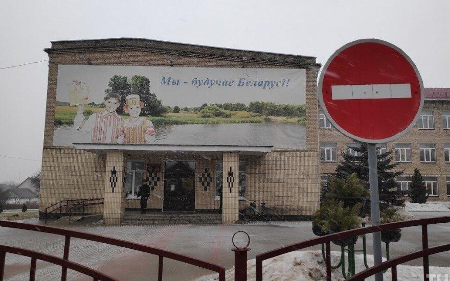 В Беларуси школьник убил учительницу и ученика