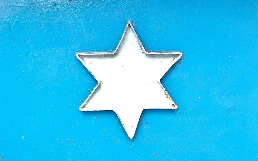 Izraelyje