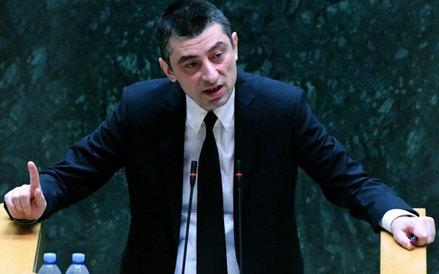 Georgijus Gacharija