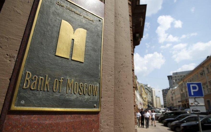 Maskvos bankas