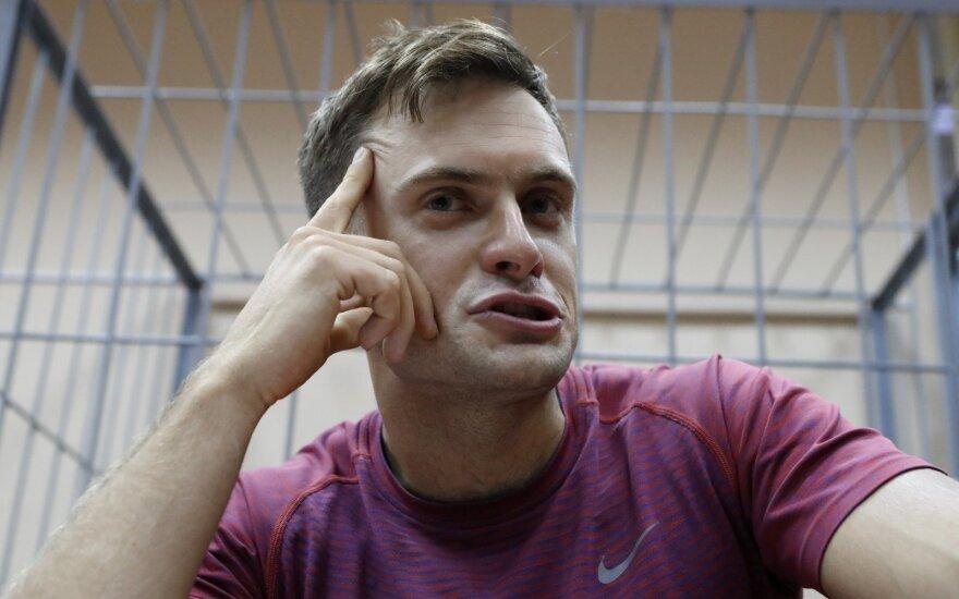 Piotras Verzilovas