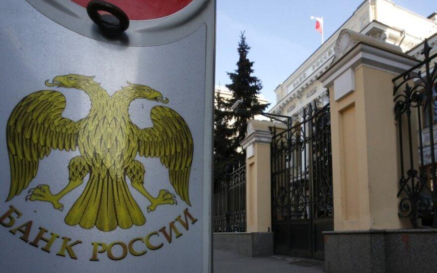 Rusijos centrinis bankas