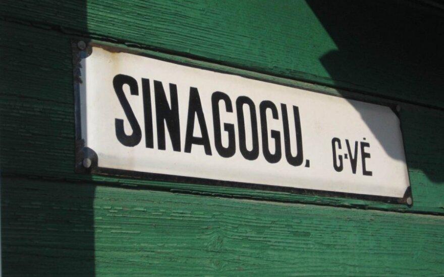 Sinagogų gatvė Rokiškyje, E. Cassedy nuotr.