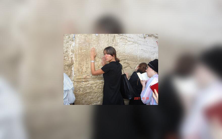 Vaida Židonytė