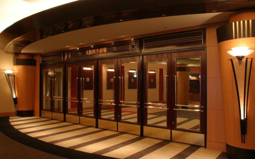Japonijos kino teatras