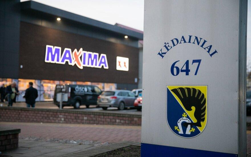 """Kėdainiuose duris atvėrė atnaujinta """"Maximos"""" parduotuvė"""