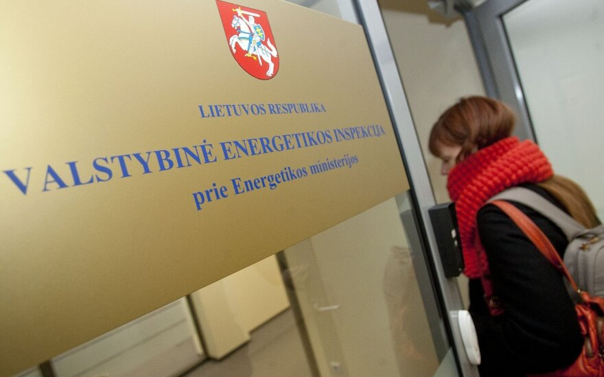 Darbą pradeda Valstybinė energetikos reguliavimo taryba