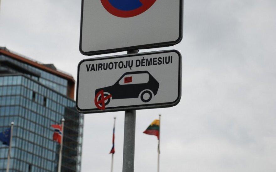 Naujas kelio ženklas Vilniuje