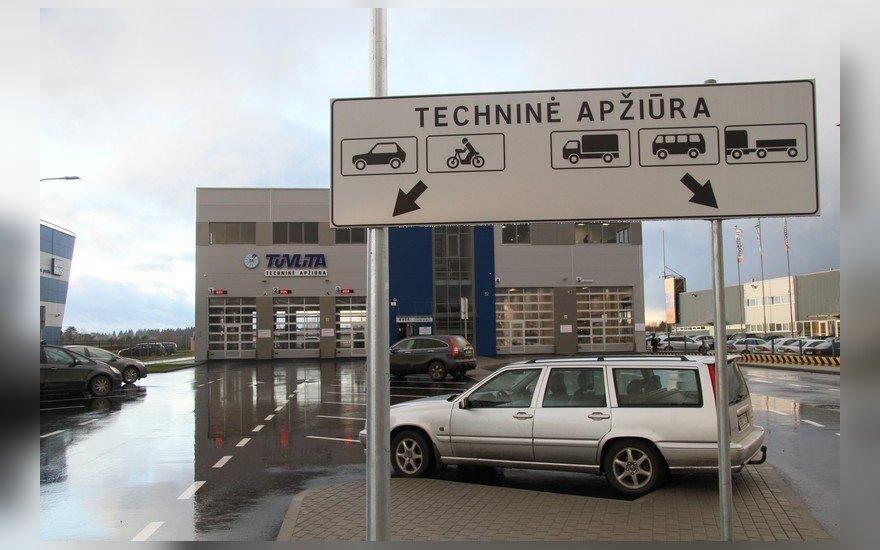 Techninės apžiūros centras