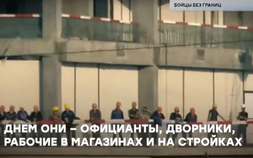 Rusijos TV reportažas sukėlė pasipiktinimą: dienomis jie – padavėjai, o naktimis mokosi žudyti
