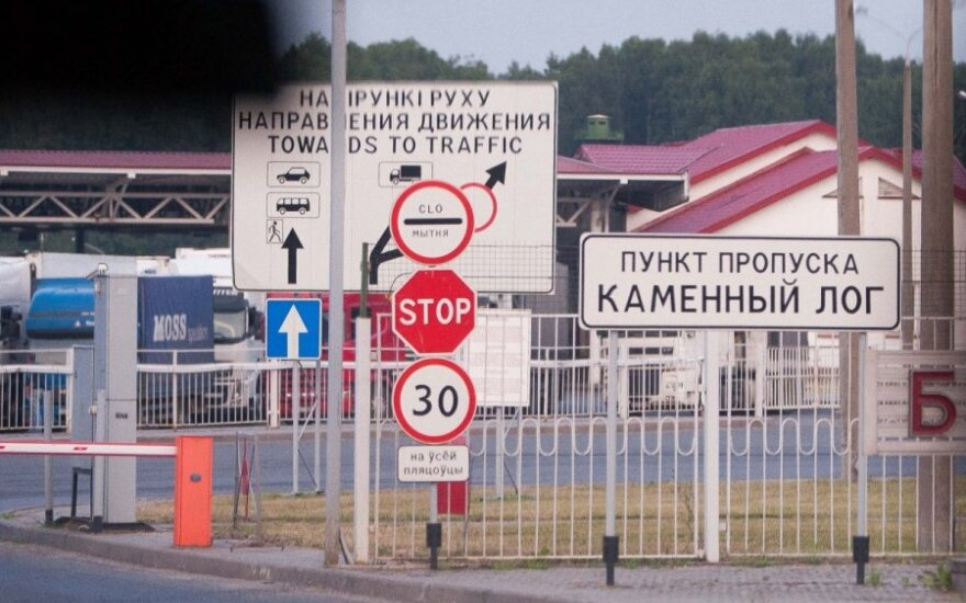 Medininkai border crossing checkpost