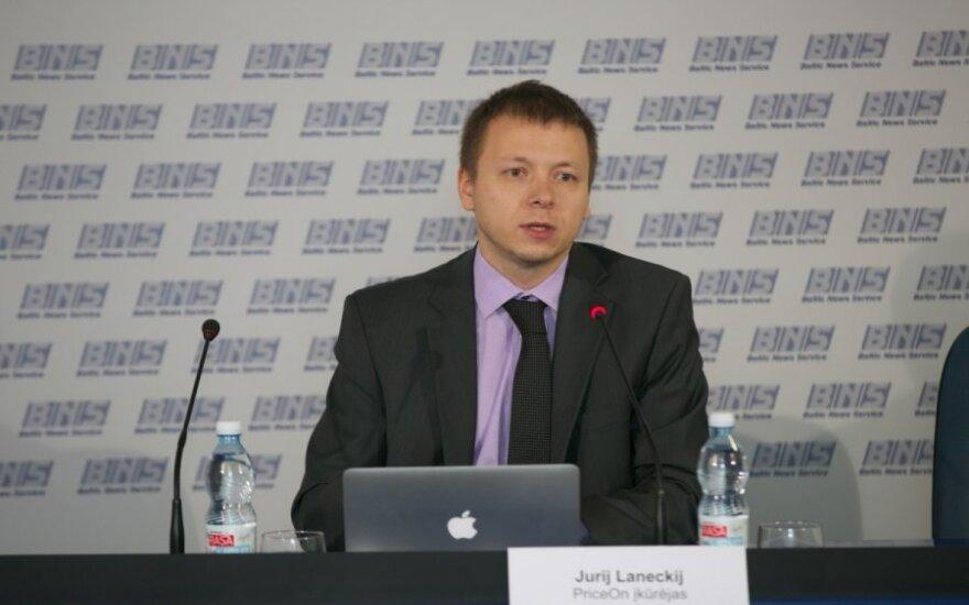Jurij Laneckij