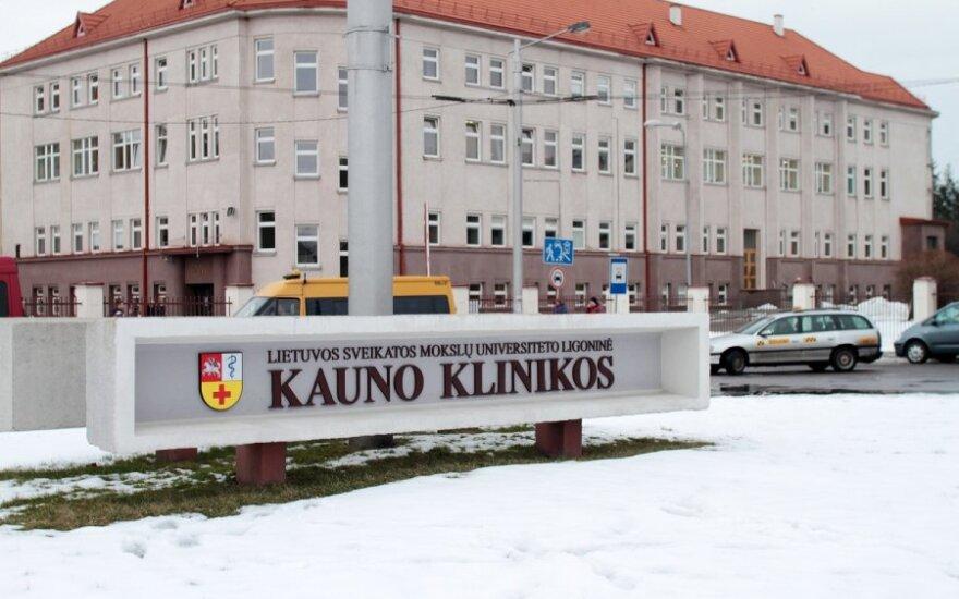 LSMU Kauno klinikos