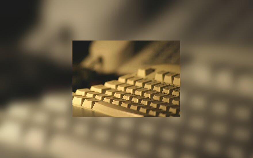 Klaviatūra, kompiuteris, ofisas