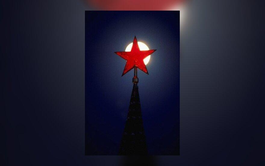 K.Girnius. Okupacija ar sovietmetis?