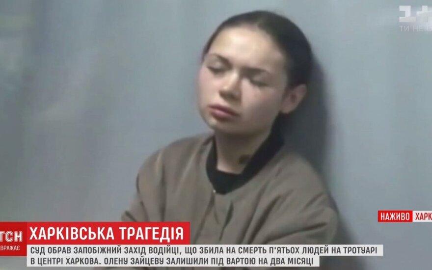 Aliona Zaiceva