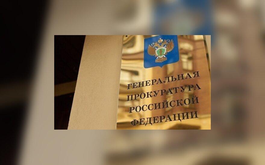 Rusijos prokurorai ketina pasiūlyti uždrausti dar 10 užsienio NVO veiklą