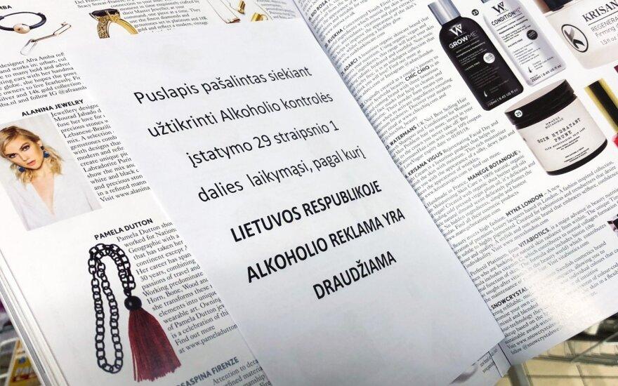 Литовские предприниматели вкладывают в рекламу алкоголя за рубежом