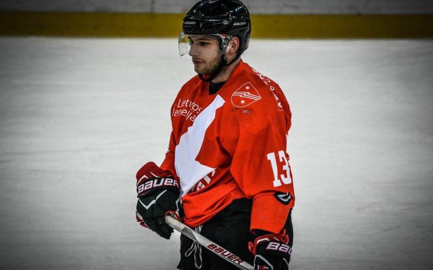 Aimas Fiščevas