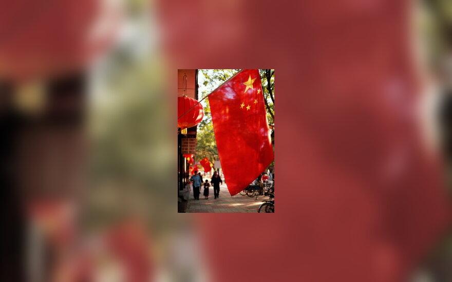 Kinijos vėliava
