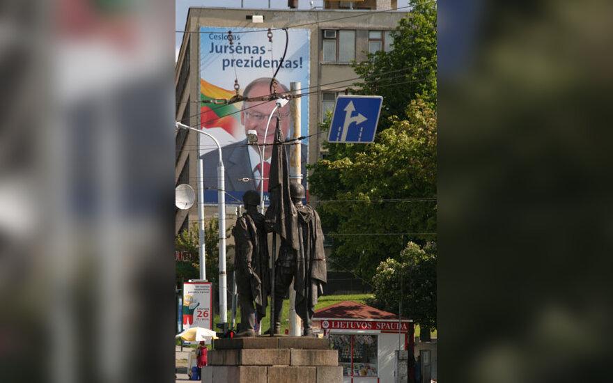 Č.Juršėno rinkiminis plakatas