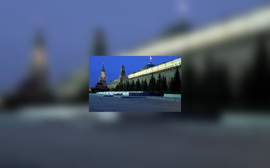 Rusija - Raudonoji aikštė