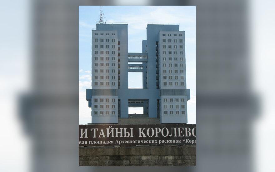 Kaliningrado tarybos pastatas