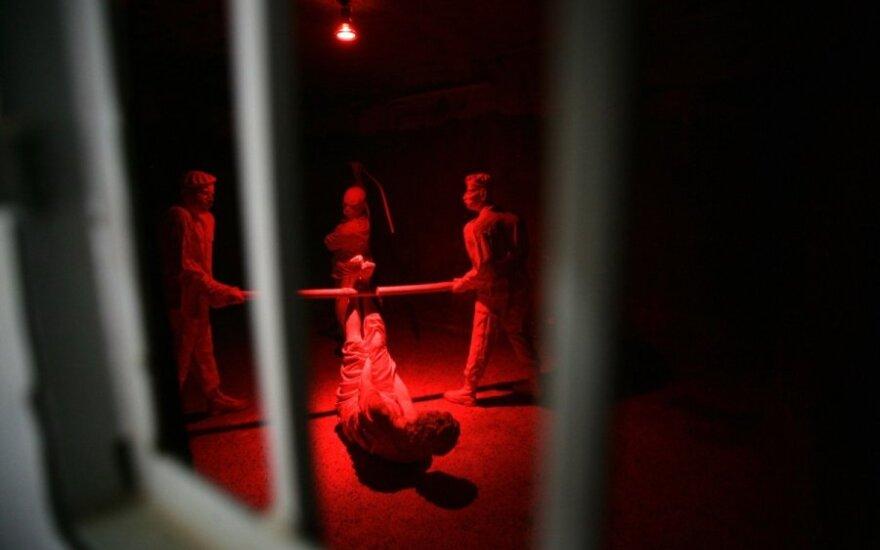 Kankinimų muziejus
