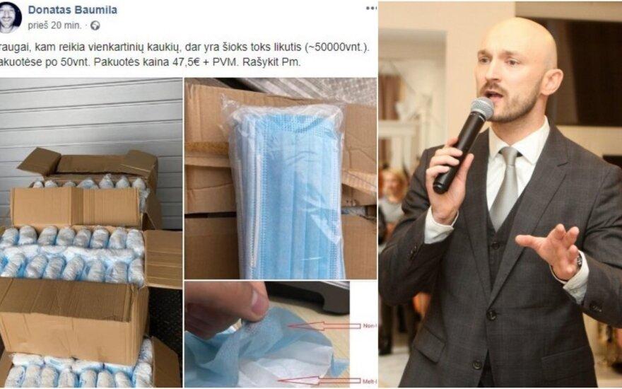 Donatas Baumila ir jo skelbimas