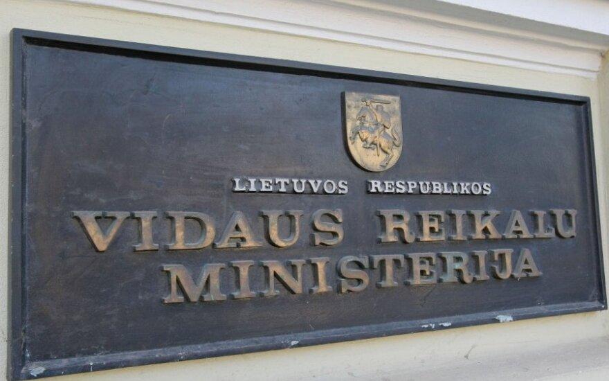 Valstybės kontrolė nustatė, kad pernai VRM nesilaikydama įstatymų išleido per 1 mln. eurų