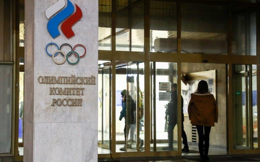Rusijos olimpinio komiteto būstinė