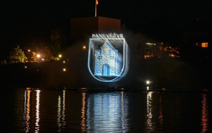 Fontanas Panevėžyje