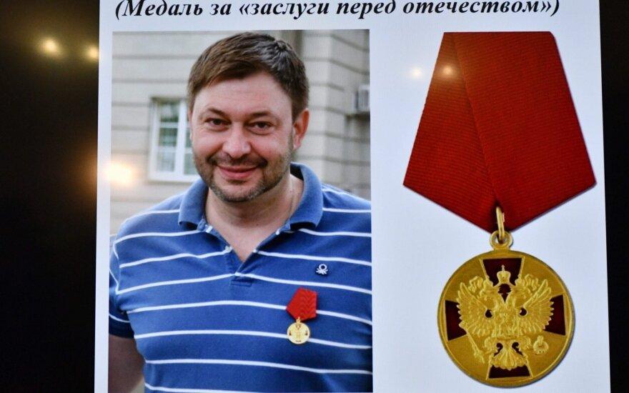 Kyrylas Vyšynskis