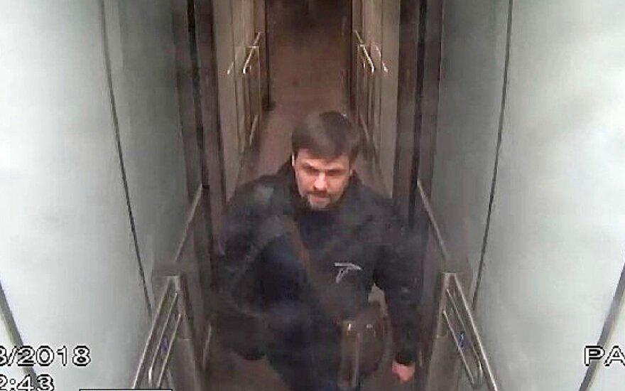 Ruslanas Boširovas