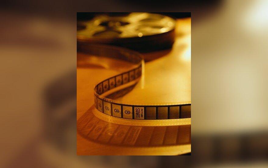 Kinas, kino pramonė, kino juosta