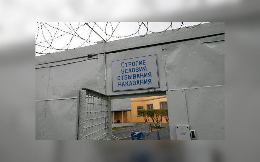 Петицию с требованием наказать виновных в зверских пытках заключенных в ярославской ИК-1 подписали уже около 60 000 человек