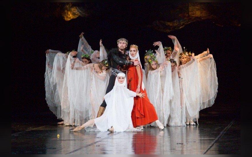 """Baletas """"Vytautas"""""""