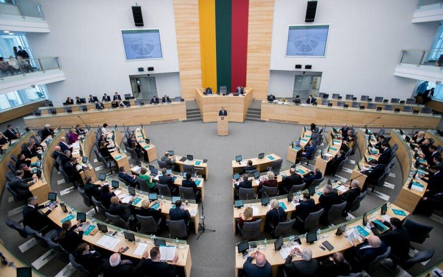 """Сейм Литвы принял """"Закон Магнитского"""""""