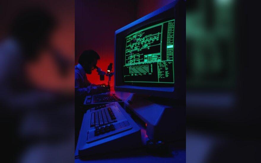 Kompiuteriai, technologijos, duomenys, (IT)