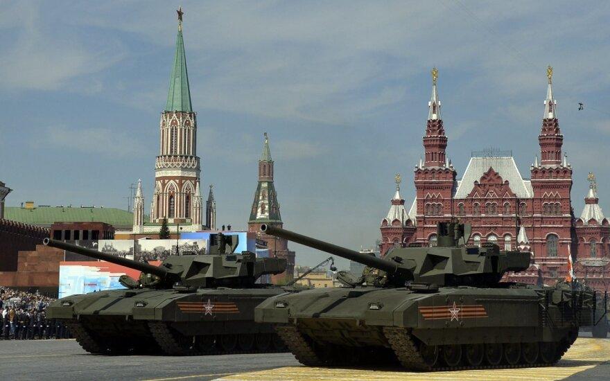"T-14 ""Armata"" tankas"