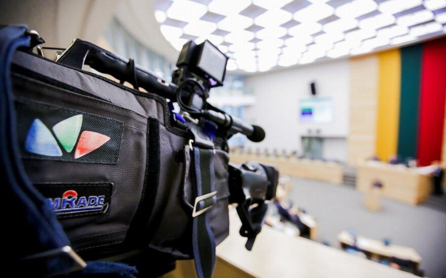 LNK camera