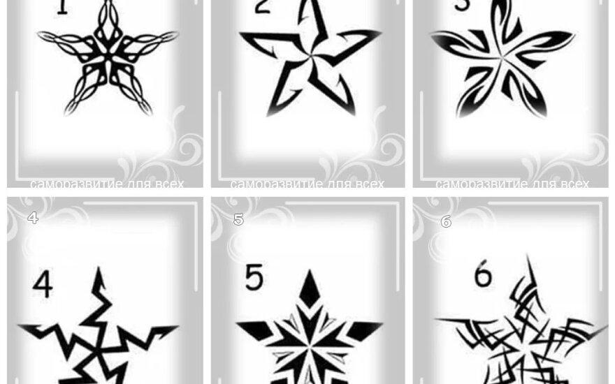 Pasirinkite vieną žvaigždę.