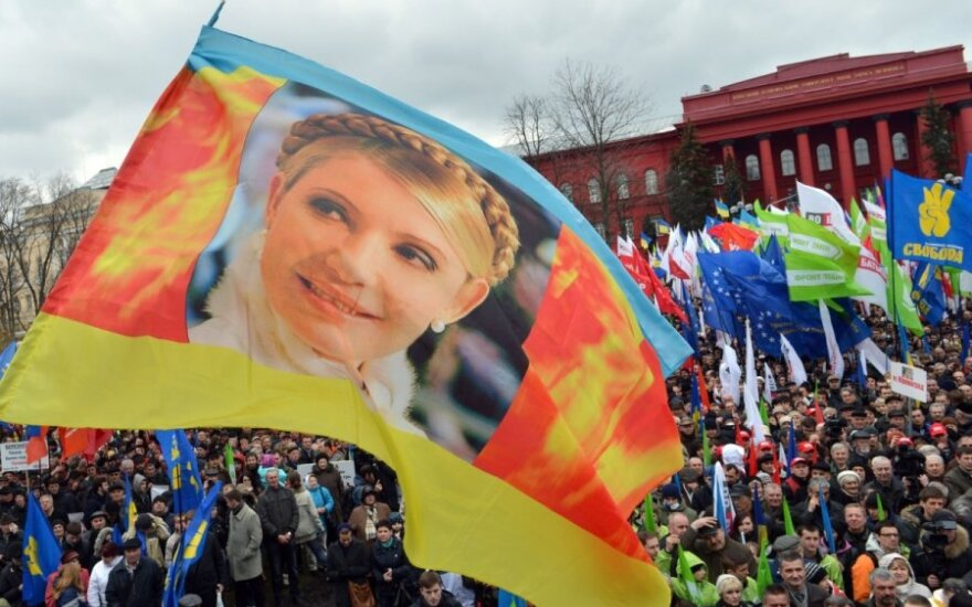 Julijos Tymošenko rėmėjai