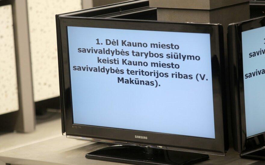 Piketas prie Kauno rajono savivaldybės